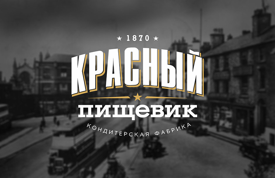 "CORPORATE IDENTITY DESIGN FOR ""KRASNY PISCHEVIK"""